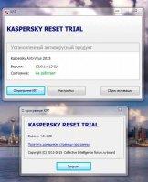 ресет Kaspersky Reset Trial