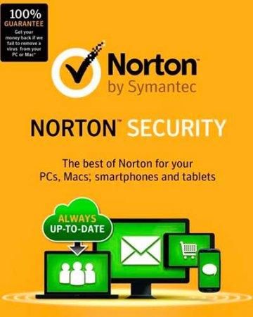 norton ключ