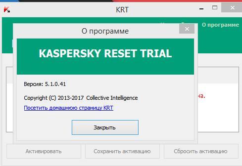Tool reset download trial kaspersky Kaspersky Tweak