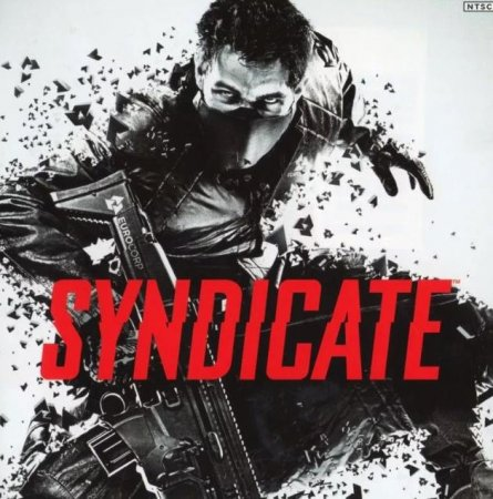 чит коды syndicate