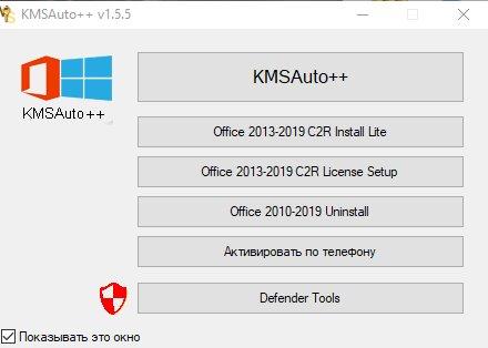 KMS Auto Net