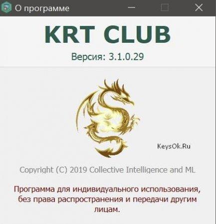 krt club 2021
