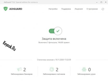 adguad 7.5