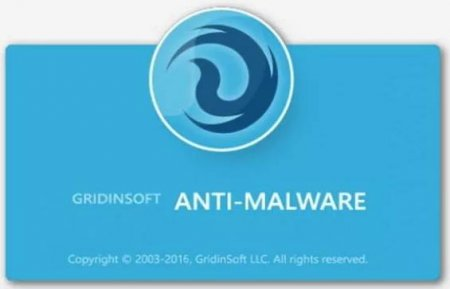 GridinSoft Anti-Malware ключ