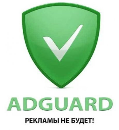 adguard_android